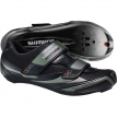 Chaussures vélo route R064 Shimano