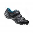 Chaussures VTT XC30 Shimano argent